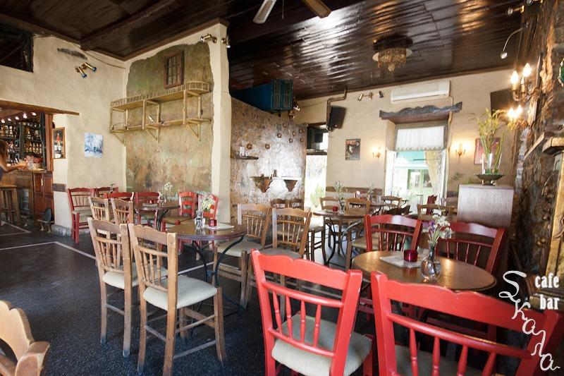 Skala Bar Cafe