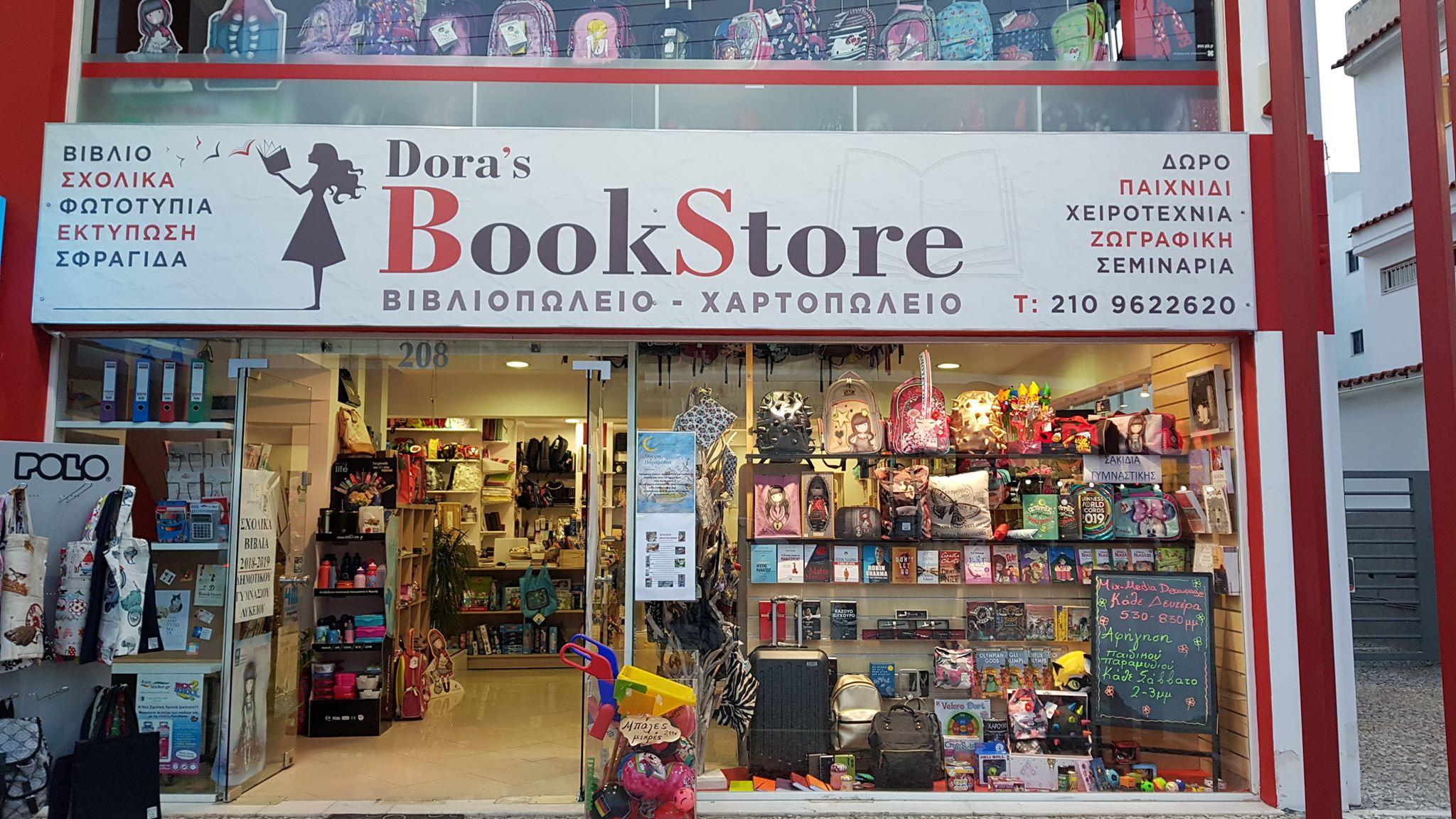 Dora's Bookstore
