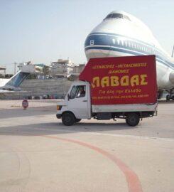 Μεταφορές Μετακομίσεις ΛΑΒΔΑΣ